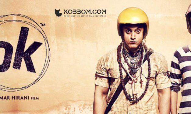 Tulisan di Waktu Kusut, Review Film PK. Film Terbaik Berisi Pengajaran Hidup